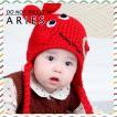 ニット帽子 キッズ ニット帽 子供帽子 赤ちゃん ベビー 子供 児童 可愛い 秋 冬 あったか 防寒 暖かいXDX1-AL108