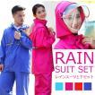 レインコート Raincoat レインカッパ メンズ レディース 雨具 梅雨 雨の日 おしゃれ パーカー セットアップ 防水 自転車  上下セットYXK2-TB165