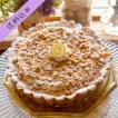 とろけるチーズタルト 5号サイズ【送料込み】 バースデーケーキ 誕生日ケーキ  チーズケーキ ウ スイーツ お取り寄せ 通販 ギフト 大人 子供