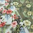 キルティング生地 ハワイアン柄 ブロードキルト 布 白 緑 系 布地 手芸 おしゃれ