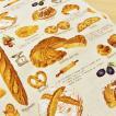 生地 布 パン柄 綿麻キャンバス 布(生成り)食べ物 スウィーツ ベーカリー コットンリネン コットンこばやし/手芸