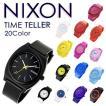 ニクソン NIXON 腕時計 メンズ タイムテラー 人気ブランド
