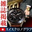 クロノグラフ 腕時計 メンズ スイスパーツムーブメント RONDA 男性用 ビジネス セール