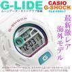 ≪超激安セール!数量限定の超特価!≫ G-SHOCK カシオ G-SHOCK 腕時計 G-LIDE Gショック GLX-6900-7 メンズ レディース