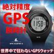 GPS 時計 ランニング ウォッチ 腕時計 メンズ 100n防水 デジタルウォッチ 人気 ブランド
