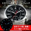 腕時計 メンズ トリチウムを搭載した本格ミリタリーウォッチ ラドウェザー
