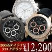 クロノグラフ 腕時計 メンズ 時計 サルバトーレマーラ ブランド プレゼント ギフト 父の日
