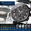 メンズ 腕時計 ランキング ブランド Salvatore Marra メンズ腕時計 ランキング サルバトーレマーラ 腕時計 メンズ ランキング 腕時計 ランキング