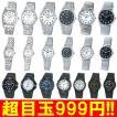 シチズン時計QQ ファルコン腕時計メンズ CITIZEN QQ 腕時計 V632-851