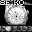 セイコー腕時計 メンズ セイコー 逆輸入 時計 メンズ SEIKO 腕時計 クロノグラフ 人気 ランキング