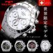 腕時計 メンズ 人気 ブランド テクノス TECHNOS メンズ腕時計 クロノグラフ 人気ブランド 腕時計 メンズ クロノグラフ腕時計 人気 ランキング ブランド