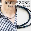 ネックレス メンズ レディース カジュアル レインボースピネル Deep Zone 3mm 虹色 プレゼント ギフト