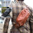 ボディバッグ メンズ 本革 レザー 斜め掛けバッグ 牛革 天然革 センタージップ DEEP ZONE ブラウン ブラック プレゼント ギフト