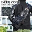 ボディバッグ メンズ 本革 レザー クロコダイル型押し Deep Zone スマホポケット付き プレゼント ギフト