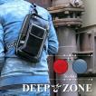 ボディバック メンズ 本革 レザー イタリアンレザー Deep Zone  プレゼント ギフト