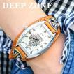 腕時計 ブレスウォッチ イタリアンレザー ベルトDeep Zone トノーフェイス ジルコニア ホワイトフェイス ブラウンベルト クロスコンチョ 専用ケース