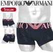 エンポリオアルマーニ ボクサーパンツ ローライズ メンズ 無地 ブランド メガロゴ EMPORIO ARMANI