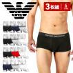 ボクサーパンツ 3枚セット メンズ エンポリオアルマーニ ローライズ コットン100 ブランド まとめ買い EMPORIO ARMANI