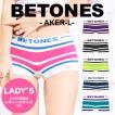 ボクサーパンツ フリーサイズ レディース ビトーンズ BETONES AKER-L