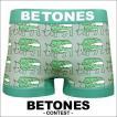 ビトーンズ ボクサーパンツ メンズ フリーサイズ ハクサイ hakusai contest BETONES