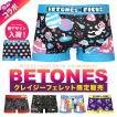 ビトーンズ ボクサーパンツ メンズ フリーサイズ BETONES × FICUS HULA フラガール