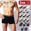 カルバンクライン ロングボクサーパンツ 3枚組 メンズ セット 正規品 まとめ買い M/L/XL/XXL 大きいサイズ Calvin Klein