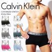 カルバンクライン ボクサーパンツ メンズ ローライズ 下着 ブランド Calvin Klein