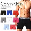カルバンクライン ボクサーパンツ メンズ CUSTOMIZED STRETCH Calvin Klein