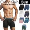カルバンクライン ロングボクサーパンツ 3枚組 前開き 無地 正規品 メンズ M/L/XL/XXL 大きいサイズ Calvin Klein