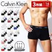 カルバンクライン ボクサーパンツ メンズ 3枚セット ローライズ ブランド まとめ買い Cotton Stretch Calvin Klein
