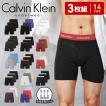 カルバンクライン ボクサーパンツ メンズ 3枚セット ロング ブランド 前開き まとめ買い Cotton Stretch Calvin Klein