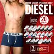 ディーゼル DIESEL ボクサーパンツ ブランド メンズ 3枚組み セット まとめ買い
