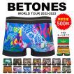 ボクサーパンツ メンズ WorldTour ワールドツアー BETONES ビトーンズ