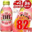 【3ケース送料無料】エーザイ チョコラBBスパークリ...