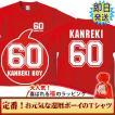 (即日発送)還暦祝いプレゼント贈り物Tシャツチームおじいちゃん