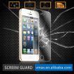 (レビュー記入で送料無料 メール便発送) iPhone SE/iPhone5/iPhone5S/iPhone5C 兼用液晶保護ガラスフィルム (0.33mm 保護フィルム ガラス 強化ガラス ケース)