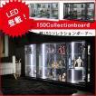 コレクションボード 幅150 LED付き コレクションケース