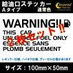 給油口 ステッカー Aタイプ 通常色 全17色 車 カー シール デカール FUEL 【2枚セット】