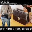 ミニダレスバッグ ビジネスバッグ 集金 営業 鞄 かばん カバン 小さい鞄 被せ ブリーフケース あすつく