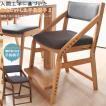 子供椅子 座面・足置き高さ調整可能...