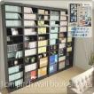 壁面収納 ラック収納 深型ラック オープンタイプ  幅128cm 奥行29.5cm  文庫本、コミック、CD、DVD、ビデオ  書棚、本棚、ラック、書斎