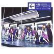乃木坂46 3rd アルバム 生まれてから初めて見た夢(通常盤CD)[未開封・新品] ■送料無料■