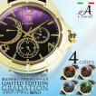 ETERNO AMORE エテルノ アモーレ クロス限定 メンズ腕時計 グラデーション文字盤 EA1000 ブルー ブラウン グリーン パープル 選べる4カラー