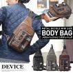 メンズ ボディバッグ メッセンジャーバッグ ボディバック ショルダーバッグ DEVICE ブラック 黒 ブラウン グレー  かばん 鞄 大きめ ブランド