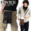 帆布バッグ シザーケース シザーバッグ ショルダーバッグ 2way メンズ DEVICE ベルトポーチ