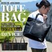 トートバッグ メンズ トートバック ビジネス 大容量 フェイクレザー 鞄 ブランド ファスナー