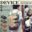 リュック リュックサック ショルダーバッグ ボディバック DEVICE 3way メンズ デバイス 帆布バッグ ユーティリティリュック
