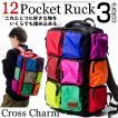 リュック リュックサック リュック 多ポケット メンズ レディース アウトドア 旅行 おしゃれ 大容量 かばん 鞄 バック