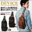 ボディバッグ ボディーバッグ メンズ 本革 レザー DEVICE バック かばん 鞄