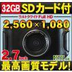 ドライブレコーダー DMDR-15 車載カメラ バックカメラ バックモニター 駐車監視 動体感知[DreamMaker]